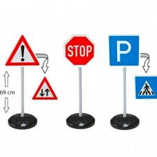 Дорожные знаки Симба 70см 3шт